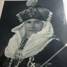 Documentos antiguos: ZAMARRAMALA SEGOVIA ALCALDESA ANTIGUA LAMINA HUECOGRABADO 1933 21 X 29 CMTS. Lote 154361398