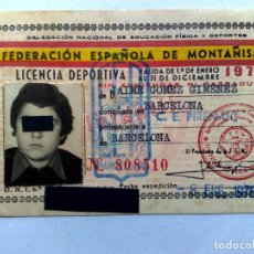 Documentos antiguos: LICENCIA DEPORTIVA,EXPEDIDO 1976,FEDERACIÓN ESPAÑOLA DE MONTAÑISMO (DESCRIPCIÓN). Lote 154474202