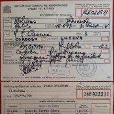 Documentos antiguos: DOCUMENTO DELEGACIÓN PROVINCIAL DE LA MUFACE 1975. Lote 154741017