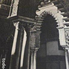 Documentos antiguos: SEVILLA ANTIGUA LAMINA HUECOGRABADO AÑOS 40 . Lote 154933922