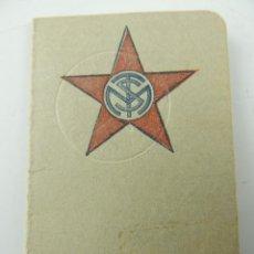 Documentos antiguos: PASE DE SERVICIOS SOCIEDAD MADRILEÑA DE TRANVIAS INTERVENIDA POR EL ESTADO AÑO 1938. Lote 154993886
