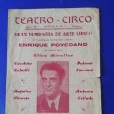 Documentos antiguos: CARTAGENA MURCIA TEATRO CIRCO PROGRAMA MANO JUAN DE ALAIZ ZARZUELA AÑOS 40 . Lote 155479074