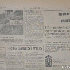 Documentos antiguos: HOJA LA VANGUARDIA 1970, REPORTAJE MAESTRA PONT DE VILOMARA. Lote 156538030