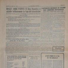 Documentos antiguos: HOJA LA VANGUARDIA 1970, NOTICIA REUS DEPORTIVO, CAMPEON COPA GENERALISIMO HOCKEY PATINES. Lote 156538622