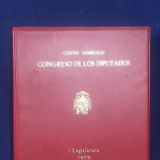 Documentos antiguos: CARPETA CORTES GENERALES CONGRESO Iª LEGISLATURA 1979 FOTOS LISTADO DIPUTADOS 18X16CMS. Lote 156653438