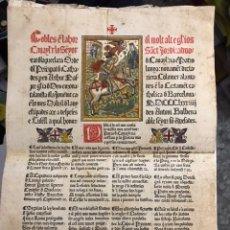 Documentos antiguos: MUY ANTIGUO DOCUMENTO COPLAS O ALABANZAS A SAN JORGE O SANTJORDI. EN LETRA GÓTICA. SIGLO XIX. RARO. Lote 156738152