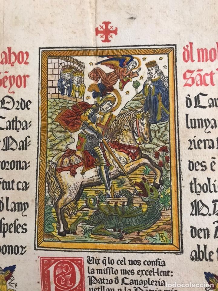 Documentos antiguos: Muy antiguo documento coplas o alabanzas a San Jorge o SantJordi. En letra gótica. Siglo XIX. Raro - Foto 2 - 156738152