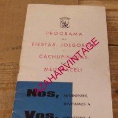 Documentos antiguos: MEDINACELI, SORIA, 1965, PROGRAMA DE FIESTAS,16 PAGINAS. Lote 156812202