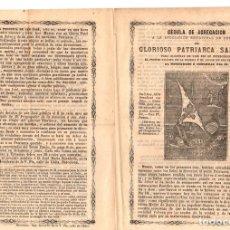 Documentos antiguos: CEDULA DE AGREGACION A LA ASOCIACION ESPIRITUAL DE DEVOTOS AL PATRIARCA SAN JOSE. BARCELONA, 1871. Lote 157212012