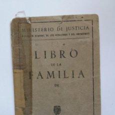 Documentos antiguos: ANTIGUO - LIBRO DE FAMILIA MODELO OFICIAL 1951. Lote 157923318