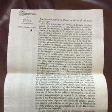 Documentos antiguos: 1830. REAL ORDEN INTEND. GALICIA. REFORMA CONTRATA FABRICA MILITAR POLVORA MURCIA, CIA. DE CARDENAS. Lote 158089998
