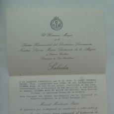 Documentos antiguos: SEMANA SANTA DE SEVILLA: SALUDA HERMANDAD SANTISIMO SACRAMENTO, SAN BARTOLOME. MISA, 1977. Lote 158435614