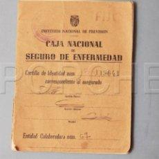 Documentos antiguos: CARTILLA DE CAJA NACIONAL DE SEGURO DE ENFERMEDAD. Lote 158968850