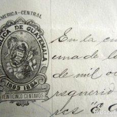 Documentos antiguos: AÑO 1893-1894. REPÚBLICA DE GUATEMALA. PAPEL TIMBRADO 25 CENTAVOS. AMÉRICA. . Lote 159254670