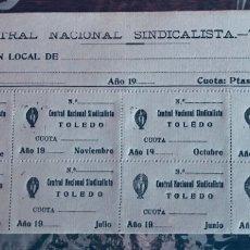 Documentos antiguos: CUPONES DE AFILIACIÓN C.N.S. TOLEDO. Lote 244657045