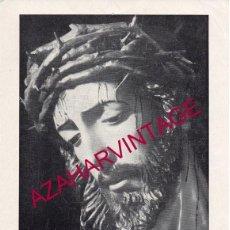 Documentos antiguos: SEMANA SANTA SEVILLA, 1973, CONVOCATORIA CULTOS HERMANDAD DE SAN BENITO. Lote 159744470