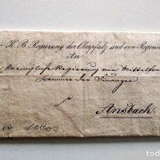 Documentos antiguos: CARTA OFICIAL K.B. GOBIERNO DEL ALTO PALATINO Y DE RATISBONA SALA DE FINANZAS AÑO 1850 SELLO EN SECO. Lote 160376506