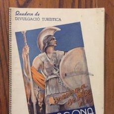 Documentos antiguos: REVISTA OPUSCULO AGRUPACIO DE ASSOCIACIONS DE SEMANA SANTA DE TARRAGONA 1935. Lote 160572138