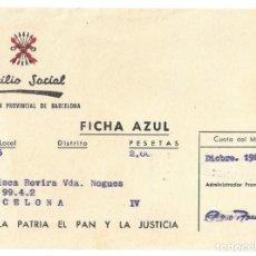 Documentos antiguos: AUXILIO SOCIAL. FICHA AZUL. BARCELONA- 1963. Lote 161236894