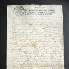 Documentos antiguos: AÑO 1657. ORENSE. VILLA DEL BOLLO. PERMUTA DE UNA VIÑA CON BODEGA, LAGAR Y PILA. PUERTOMORISCO. Lote 161238774