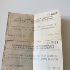 Documentos antiguos: ENTRADAS ANTIGUAS DE SEGOVIA. Lote 161335874