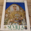 Documentos antiguos: SEMANA SANTA SEVILLA, 1964, PROGRAMA OFICIAL CORONACION ESPERANZA MACARENA, 44 PAGINAS. Lote 161617038
