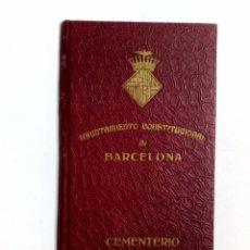 Documentos antiguos: TITULO DE DERECHO FUNERARIO SOBRE NICHO,CEMENTERIO CONSTITUCIONAL DE LAS CORTS,AÑO 1935 (DESCRIPCIÓN. Lote 161870838