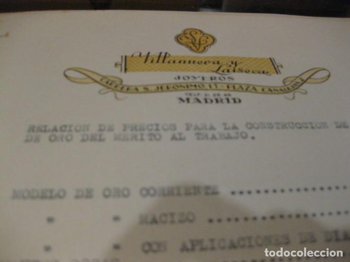 Documentos antiguos: relacion de precios construccion medalla de oro del trabajo joyeros villanueva y laiseca 1945 - Foto 2 - 161960030