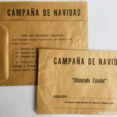 Documentos antiguos: LOTE 3 SOBRES CAMPAÑA DE NAVIDAD. OLIMPIADA ESCOLAR, COLEGIOS Y ESCUELAS. ZARAGOZA, AÑOS 60. Lote 162451730