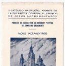 Documentos antiguos: DÍPTICO. AYUDA CONSTRUCCIÓN IGLESIA SANTÍSIMO SACRAMENTO. MADRID, AÑOS 50.. Lote 162454254