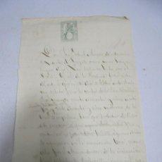 Documentos antiguos: SAN FERNANDO. 1870. CALLE REAL. SUBASTA DE UNA FINCA. Lote 163348346
