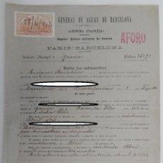 Documentos antiguos: CONTRATO DE SUMINISTRO, AÑO 1904 / GENERAL DE AGUAS DE BARCELONA - AFORO - PÓLIZA. Lote 163572842