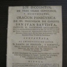 Documentos antiguos: PLIEGO-LOS INCOGNITOS-ORACION PANEGIRICA-SAN IVAN BAUTISTA-AÑO 1699-BARCELONA-VER FOTOS(V-16.895). Lote 163767434