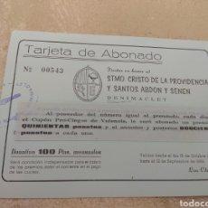 Documentos antiguos: TARJETA DE ABONADO SANTÍSIMO CRISTO DE LA PROVIDENCIA Y SANTOS ABDON Y SENEN - BENIMACLET VALENCIA -. Lote 163793285