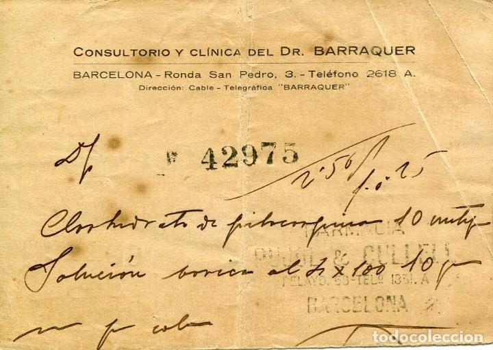 BARCELONA-ANTIGUA RECETA -CONSULTORIO CLINICA DR. BARRAQUER-1925--MUY RARA (Coleccionismo - Documentos - Otros documentos)