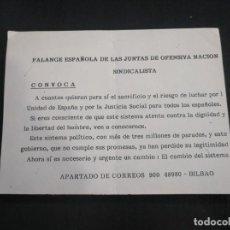 Documentos antiguos: OCTAVILLA FALANGE ESPAÑOLA DE LAS JONS BILBAO VIZCAYA AÑOS 80. Lote 165439330