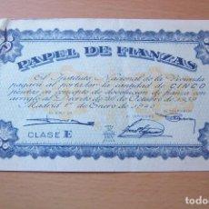 Documentos antiguos: PAPEL DE FIANZAS 5 PESETAS. CLASE E. INSTITUTO NACIONAL DE LA VIVIENDA. 1 DE ENERO DE 1940.. Lote 165490438