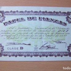 Documentos antiguos: PAPEL DE FIANZAS 10 PESETAS. CLASE D. INSTITUTO NACIONAL DE LA VIVIENDA. 1 DE ENERO DE 1940.. Lote 165491286