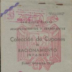 Documentos antiguos: COLECCIÓN DE CUPONES DE RACIONAMIENTO INFANTIL. PRIMER SEMESTRE 1952. SERIE B. ABASTECIMIENTOS..... Lote 131578126