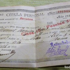 Documentos antiguos: CEDULA PERSONAL BARCELONA AÑO 1926 . Lote 166057490