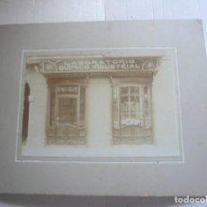 Documentos antiguos: LABORATORIO QUÍMICO INDUSTRIAL. Lote 166242522