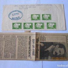 Documentos antiguos: DOCUMENTO DE PETICION DE AYUDA DE LA CASA DE CULTURA ESPAÑA Y VIEYTES - LA PAZ - ENTRE DIOS ARGENTI . Lote 166325394