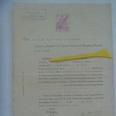 Documentos antiguos: REPUBLICA - ESCUELA DEL MAGISTERIO PRIMARIO: PAGO TITULO DE MAESTRO . SEVILLA, 1935 . VIÑETA. Lote 166525606