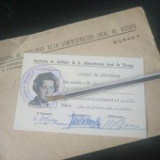 Documentos antiguos: CARNET ASOCIACIÓN DE JUBILADOS DE LA ADMINISTRACIÓN LOCAL DE VIZCAYA 1977. Lote 166601206