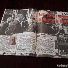 Documentos antiguos: AMPLIO REPORTAJE DE LA FERIA OFICIAL Y NACIONAL DE MUESTRAS DE ZARAGOZA AÑO 1967. Lote 166829678