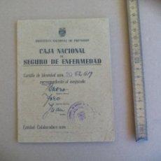 Documentos antiguos: CAJA NACIONAL DE SEGURO DE ENFERMEDAD INSTITUTO NACIONAL DE PREVISION 1949 CARTILLA SANITARIA. Lote 166923344
