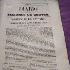 Documentos antiguos: DIARIO DE LAS SESIONES DE CORTES CONGRESO DE LOS DIPUTADOS ANTONIO DE LOS RIOS Y ROSAS 1864. Lote 166933972