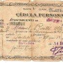 Documentos antiguos: CÉDULA PERSONAL AYUNTAMIENTO DE BARCELONA AÑO 1942 CON RECARGO DE SOLTERÍA. Lote 168493464