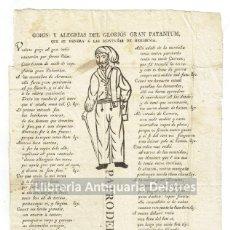 Documentos antiguos: [GOIG: GRAN PATANTÚM. BARCELONA, 1841] GOIGS: Y ALEGRIAS DEL GLORIÓS GRAN PATANTÚM, .... Lote 168835244