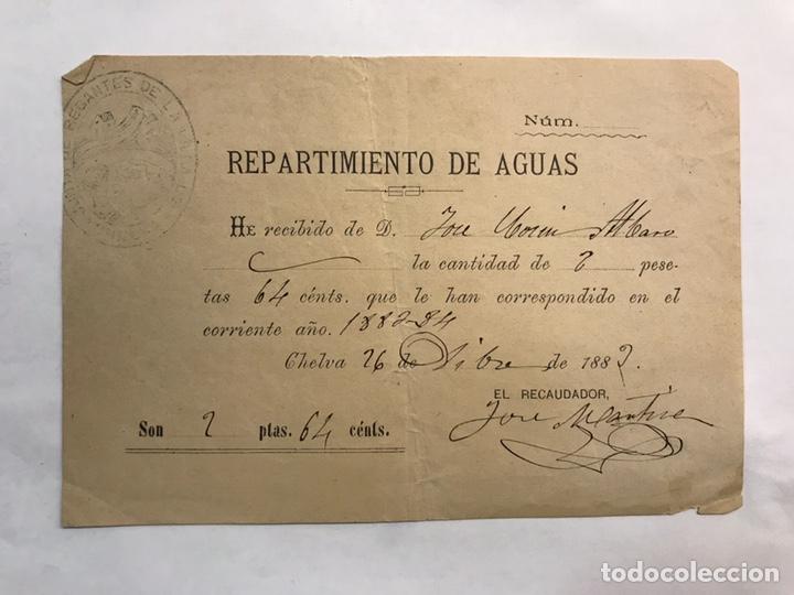 DOCUMENTOS. CHELVA (VALENCIA) RECIBO MUNICIPAL. REPARTIMIENTO DE AGUAS (A.1883) (Coleccionismo - Documentos - Otros documentos)